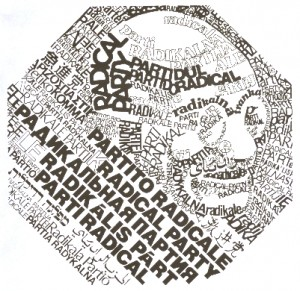 PRTNT_logo